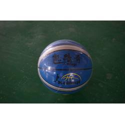 橡胶篮球厂家,北京篮球厂家,益佳体育用品图片