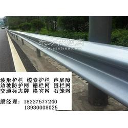 全国Gr-A-2E波形护栏104元 米图片