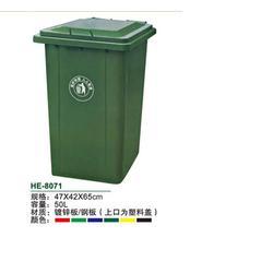 塑料垃圾桶-恒诺环卫设备质量保证(在线咨询)塑料垃圾桶图片