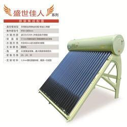 太阳能哪家好、君帅太阳能(在线咨询)、红塔区太阳能图片