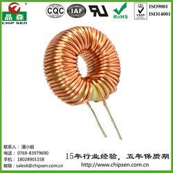 大功率磁环电感厂商-广州大功率磁环电感-健阳达(查看)图片