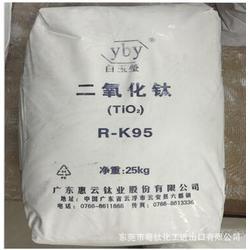 钛白粉、钛白粉厂家、粤钛化工厂货直供(优质商家)图片