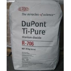 钛白粉TC30-优质首选供应商-钛白粉图片
