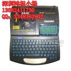 丽标佳能线号机C-500T-高速电脑线号机图片