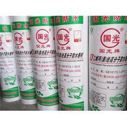 博乐塔拉聚乙烯丙纶,新东方防水,聚乙烯丙纶销售图片