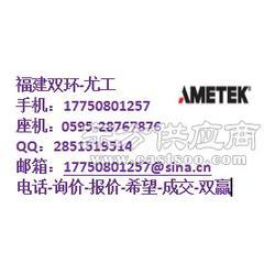 阿美特克压力表356010图片