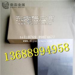 供应日本HAP72粉末高速钢 高速钢模具钢板材图片