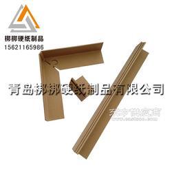 纸制品厂家生产平板纸护角 物美价廉 运输专用图片