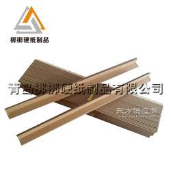 纸护角环保价低 厂家定做纸箱封边条 量大价优图片