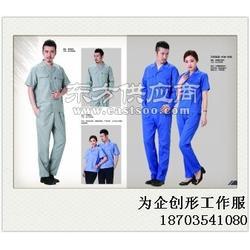 为企创形供应工作服短袖t恤定制订做图片