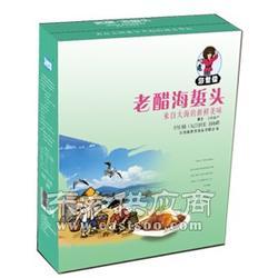 海蜇头礼盒图片
