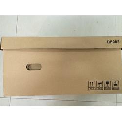 无锡纸箱|无锡纸箱定做|毅达包装(优质商家)图片