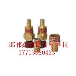 螺丝涂胶加工乐泰516红色耐落胶防松螺栓点漆螺母图片