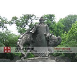 岳飞雕塑定做,岳飞雕塑,艾品雕塑(多图)图片