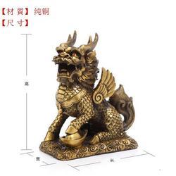 麒麟銅雕廠家,張家口麒麟銅雕,動物銅雕塑(查看)圖片
