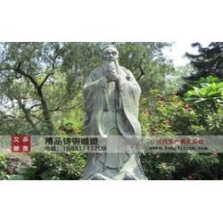 孔子铜像|孔子铜像厂家|艾品雕塑(优质商家)图片