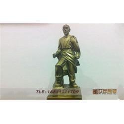 图书馆孔子铜雕塑|辽宁孔子铜雕塑|艾品雕塑图片