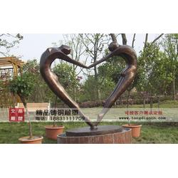 园林景观雕塑、园林景观雕塑报价、艾品雕塑(优质商家)图片