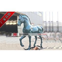 加工青銅大馬銅雕塑,動物雕塑,邢臺青銅大馬銅雕塑圖片