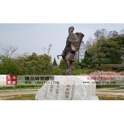 艾品雕塑、浙江古代名医铜雕像、古代名医铜雕像加工图片