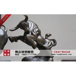 铸铜开荒牛铜雕塑_抽象牛雕塑_沧州开荒牛铜雕塑图片