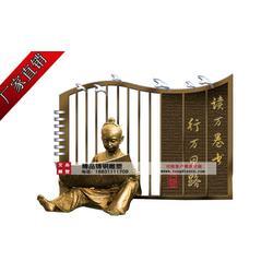 园林铜雕塑,艾品园林铜雕(在线咨询),西藏园林铜雕塑图片