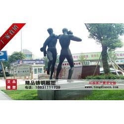 伟人铜雕塑铸造、艾品雕塑(在线咨询)、广东伟人铜雕塑图片