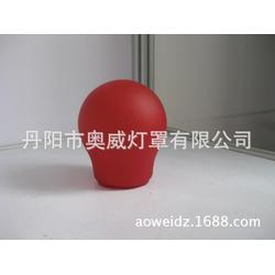 彩色罩型号-奥威灯罩(在线咨询)彩色罩图片