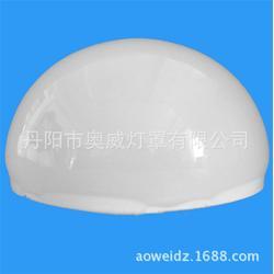 奥威半圆球罩厂-半圆球罩-奥威灯罩图片