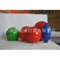 彩色灯罩、奥威灯罩、彩色灯罩生产厂家图片