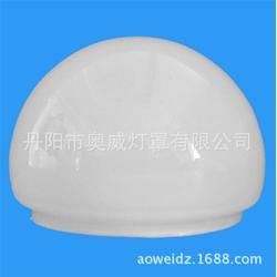 半圆球罩订购-奥威灯罩(在线咨询)半圆球罩图片