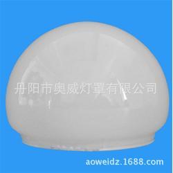 半圆形球罩供应商-半圆形球罩-奥威灯罩图片
