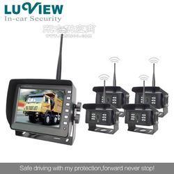 5.6寸2.4G数字信号无线倒车系统,客车高清无线后视系统图片