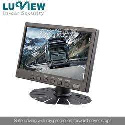 厂家直销7寸高清显示器,超薄农用车专用2路屏图片