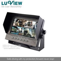 厂家直销轮渡监控防水屏,7寸高清液晶分割显示器图片