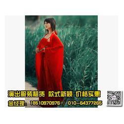 崇文區演出服裝租賃、晨辰寰宇、合唱演出服裝租賃圖片