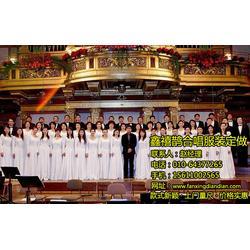 平谷合唱服装|北京合唱服装|定做合唱服装图片