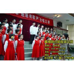 北京儿童合唱服装定做_门头沟合唱服装定做_晨辰寰宇图片