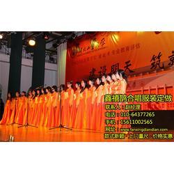 中学生合唱演出服装、北京周边合唱服装、晨辰寰宇图片