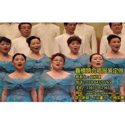 崇文区合唱服装_北京合唱服装定做_北京合唱服装定做图片