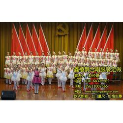 北京合唱服装定做_儿童合唱服装_北京周边合唱服装图片