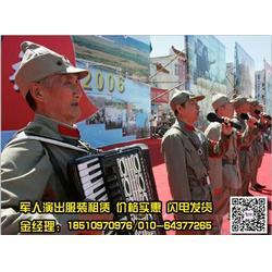 发货快,影视军人服装租赁市场,丰台区影视军人服装租赁图片