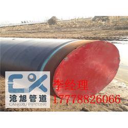 三油两布防腐钢管_河北沧旭_环氧煤沥青防腐钢管图片