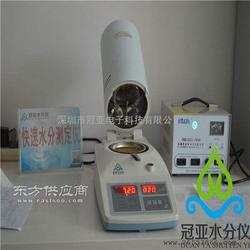 脱水高丽菜水分快速测定仪 脱水甘蓝水分含量测定仪 品牌特点图片