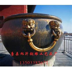旭升铜雕(图),现货1.2米铸铜大缸,大缸图片