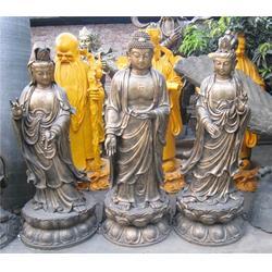 广西西方三圣铜佛像,唐县旭升铜雕,西方三圣铜佛像铸造厂图片