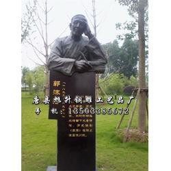 医学名人雕塑,名人雕塑,唐县旭升铜雕厂家图片