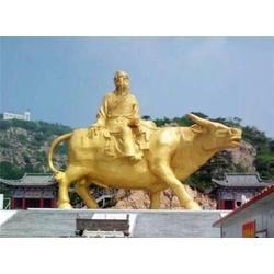 铜牛雕塑加工、铜牛雕塑、旭升铜雕图片