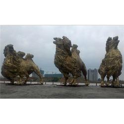 动物雕塑|旭升铜雕(在线咨询)|动物雕塑大象图片