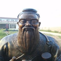 人物铜雕塑、旭升铜雕、现代人物铜雕塑图片